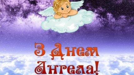 Поздравления Степану с днем ангела
