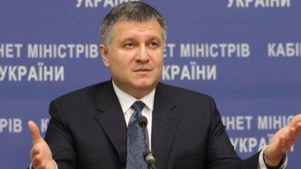 Непогода в Украине: Аваков допустил запрет движения транспорта