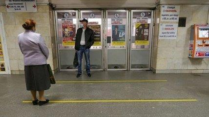 В Киеве возобновилась работа метро: новые правила работы