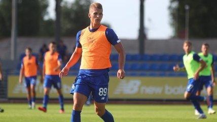 Фанаты определили лучшего футболиста Днепр-1 по итогам сезона