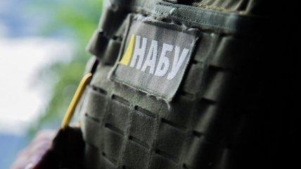 "НАБУ расследует 25 производств по 10 предприятиям ""Укроборонпрома"""