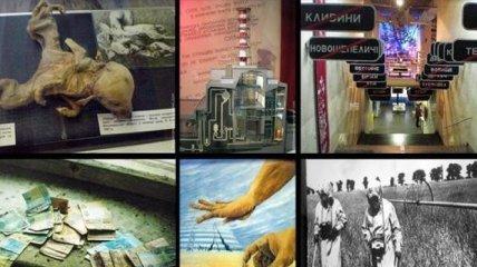 Чернобыльская катастрофа в музейных экспонатах (Фото)