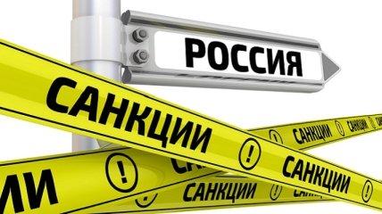 Украина ввела санкции против десятков российских банков и платежных систем: подробности