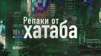"""Press F to Pay respects"": известный в сети репакер Xatab умер"