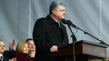 Порошенко заявил, что Украина как никогда приблизилась к вступлению в ЕС и НАТО