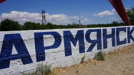 Подробности и кадры новой экологической катастрофы в Крыму
