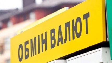 Суд Киева отправил за решетку валютных мошенников