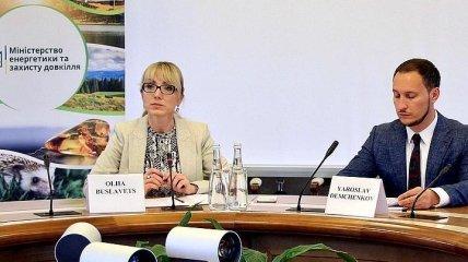 ЕС поддержал стремление Украины в реформировании угольной сферы