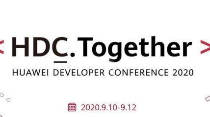 Это точно: Huawei объявила дату презентации HDC 2020