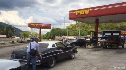 Офис государственной нефтекомпании Венесуэлы переезжает из Португалии в Россию
