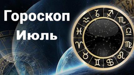 Тельцов ждет успех на работе, а Рыбам нужно быть активными и решительными: гороскоп на июль для каждого знака зодиака