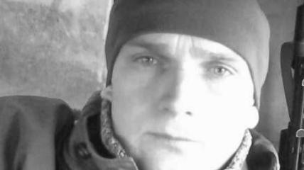 Алексей Стрижак погиб на Донбассе