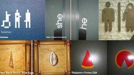 Забавные таблички WC из разных стран мира (Фото)