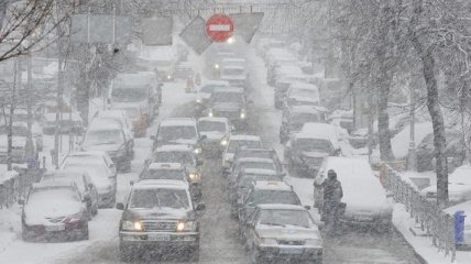 В Украине ожидается ухудшение погодных условий на Рождество
