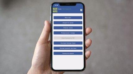 Кассовый аппарат в смартфоне: в Минфине зарегистрирован приказ о порядке регистрации и применения программных РРО