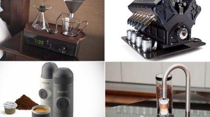 Самые необычные кофеварки в мире (Фото)