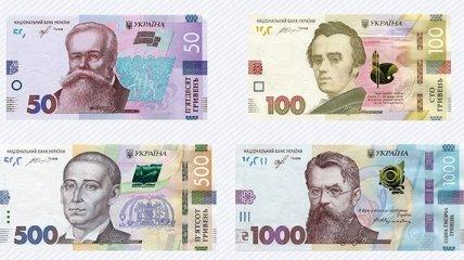 В Украине появятся монеты нового номинала и обновленные банкноты