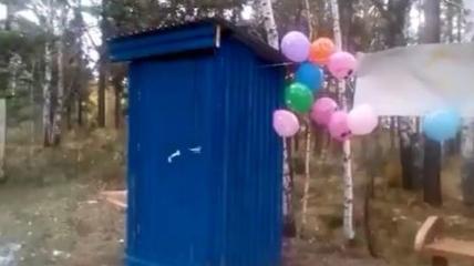 Відкриття вбиральні пройшло із повітряними кулями та плакатом