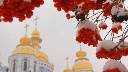 Климатологи рассказали, когда в Киев придет настоящая зима