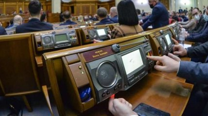 Стартовая кнопка Разумкова: что изменит сенсорное голосование нардепов в Раде