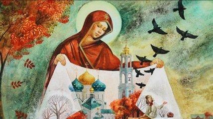 Покров Пресвятой Богородицы 2018: молитвы и приметы великого праздника