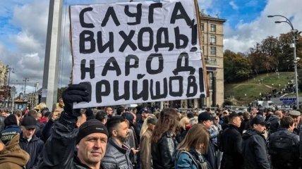 """Тарифы растут, """"дельта штамм"""" наступает: ждать ли Зеленскому массовых протестов этой осенью"""