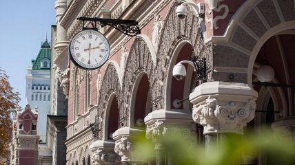 НБУ выполнил требования МВФ: принят закон о платежных услугах