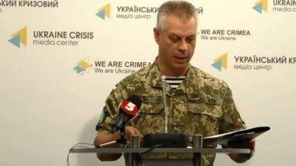 Лысенко: Украинский военный попал в плен 18 декабря на Светлодарской дуге