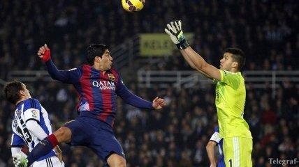 """Стоп-кадр. Как ливень помог обыграть """"Барселону"""""""