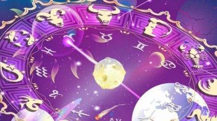Гороскоп на сегодня, 23 июня 2017: все знаки зодиака