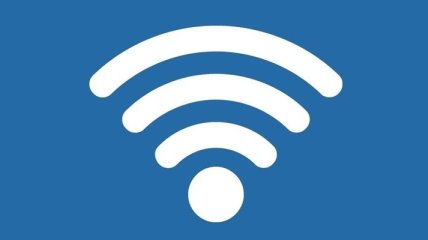 Wi-Fi отримає найбільше оновлення за 20 років