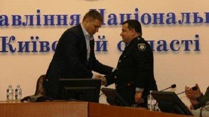 В Киевской области назначили нового главу полиции