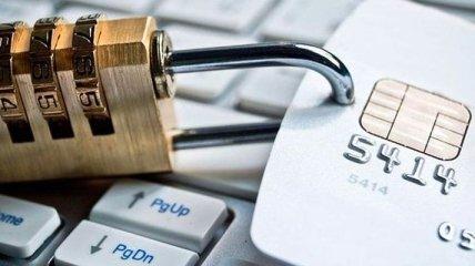 Личные банковские счета украинцев-должников будут блокировать автоматически