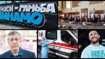 Итоги 5 августа: Закон об электронном кабинете и реформа по питанию в школах Украины