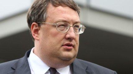 Геращенко о возобновлении уголовного дела в отношении Бакулина
