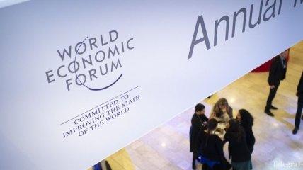 Глобализация 4.0: в Давосе сегодня стартует экономический форум