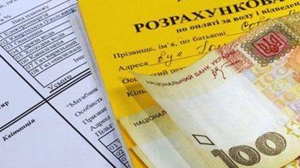 Яценюк поручил провести перерасчет оплаты за теплоснабжение