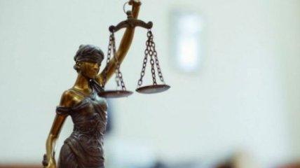 Определены победители конкурса Высшего антикоррупционного суда