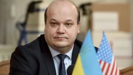 Экс-посол Украины в США Валерий Чалый