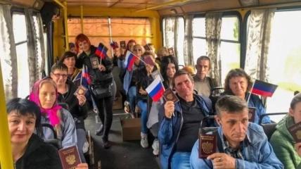 Жителі ОРДЛО з паспортами громадян РФ