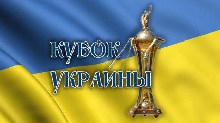 Стали известные бригады арбитров на 1/8 финала Кубка Украины