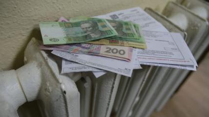 Подать на субсидию можно онлайн и в бумажном виде.