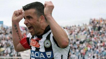 """Антонио Ди Натале перейдет в """"Милан""""?"""
