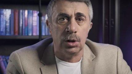 """Доктор Комаровский ответил по поводу """"неэффективности и опасности"""" вакцины Covishield"""