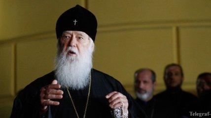 Патриарх Филарет объяснил претензию ПЦУ на патриархат