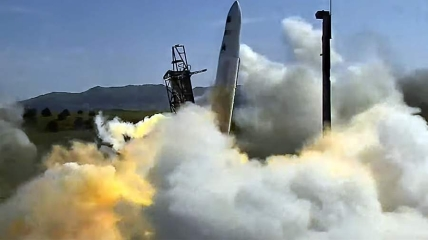 Неудачный запуск ракеты Astra в США