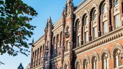 Памятные монеты в Украине будут продавать по-новому