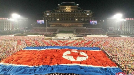 Северная Корея празднует 73-ю годовщину основания компартии