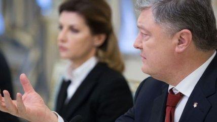 Порошенко: Доля ЕС во внешней торговле Украины достигла 43%