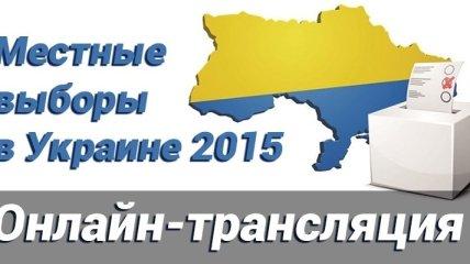 Онлайн-трансляция местных выборов 2015 в Украине (Фото, Видео)